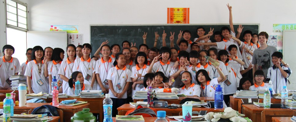 Assistant Teacher China Banner 1
